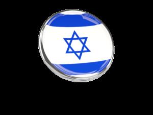 Ισραϊλ